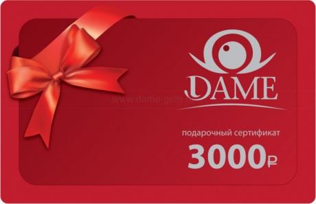 Сертификат номиналом 3000 рублей. Артикул 10336