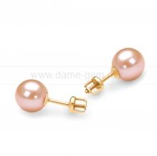 Пусеты из серебра с розовыми жемчужинами 6,5-7 мм. Артикул 11762