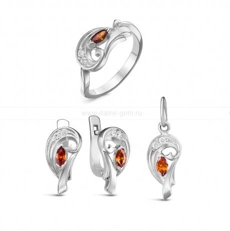 Комплект из серебра 925 пробы. Серьги, кольцо и кулон. Артикул 12572